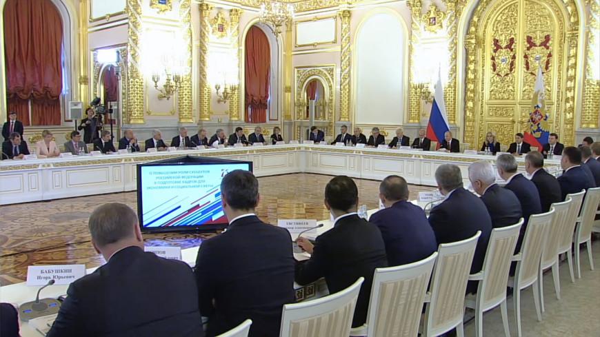 Путин: Надо и дальше убирать «вузы-пустышки» в России