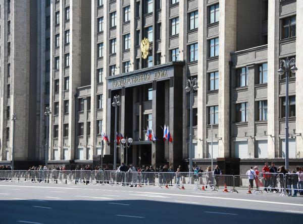 В Госдуме рассказали о порядке принятия поправок в Конституцию