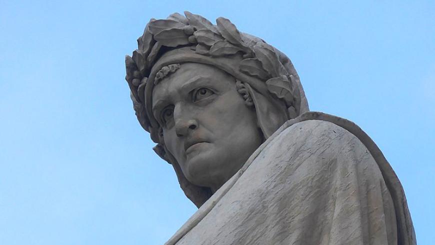 Итальянцы будут отмечать Национальный день Данте Алигьери