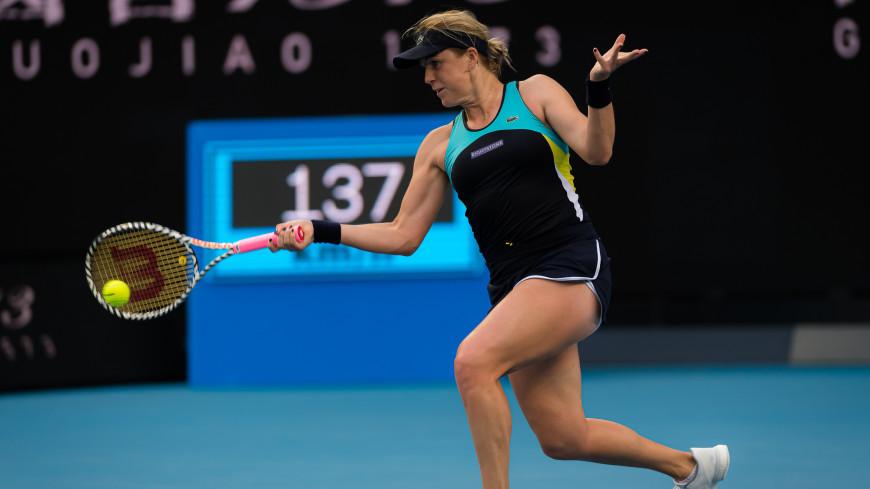 Павлюченкова не сумела пробиться в полуфинал Australian Open
