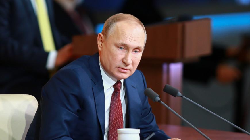 большая пресс-конференция владимира путина, конференция, владимир путин, президент рф,