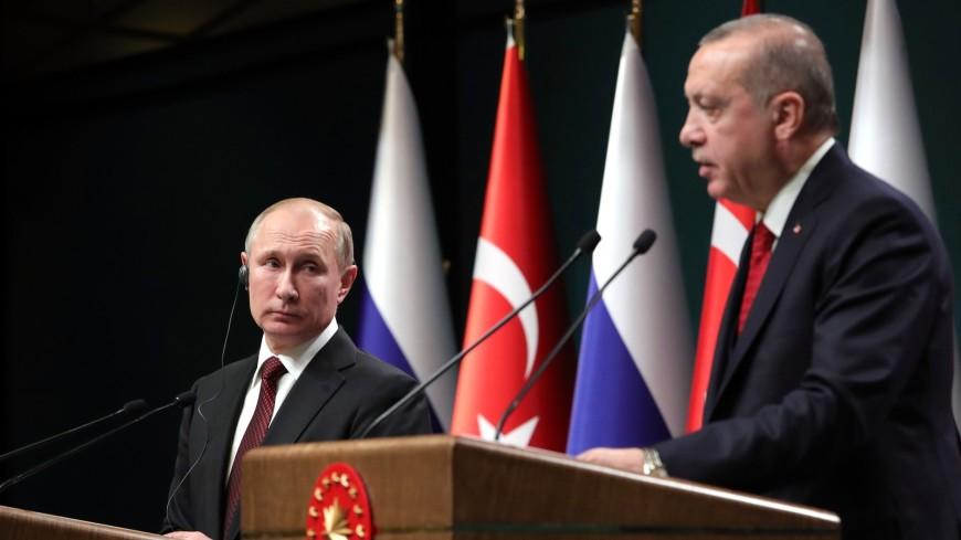 Путин и Эрдоган расценили действия США против Ирана в Ираке как рискованные и неправомерные