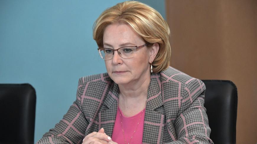 Вероника Скворцова, министр здравоохранения рф,