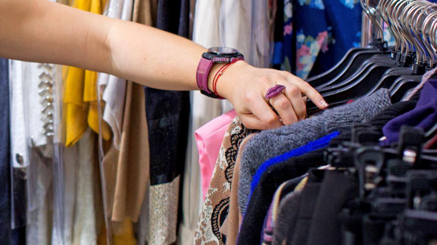 Продажи одежды и обуви сократились впервые за пять лет