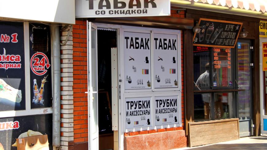 В России начали дорожать сигареты