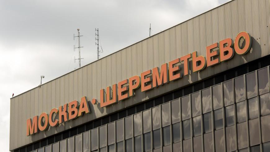 Летевший в Ставрополь самолет вернулся в Шереметьево