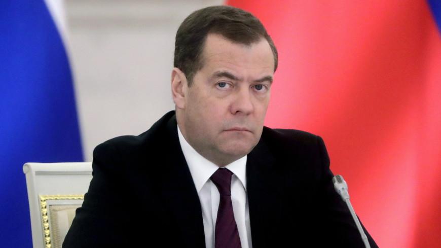 Медведев: Новый состав правительства справится с масштабными задачами
