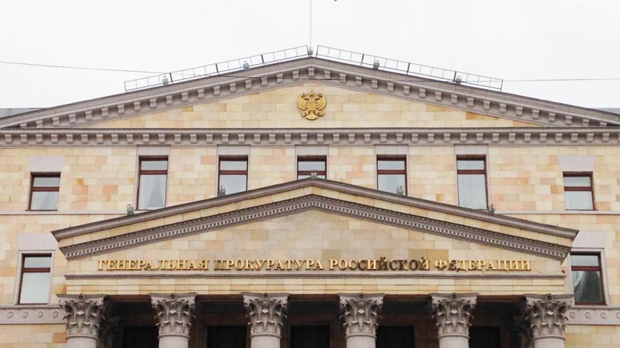 Путин: Российская прокуратура и сегодня твердо отстаивает закон и интересы граждан
