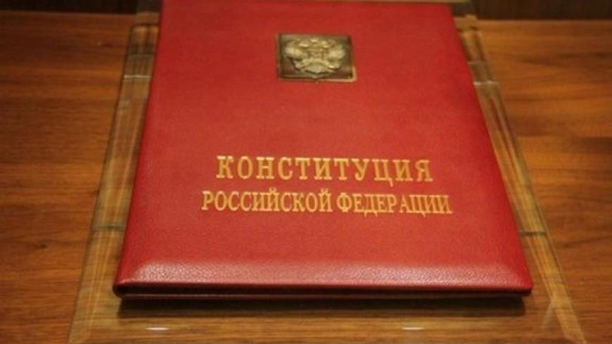 Рабочая группа предложила прописать в Конституции России роль и статус Госсовета
