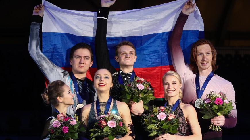 Впервые за 14 лет российским фигуристам досталось все золото Чемпионата Европы