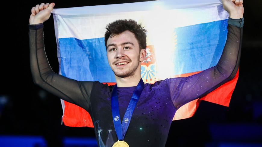 Российский фигурист Дмитрий Алиев завоевал золото на чемпионате Европы