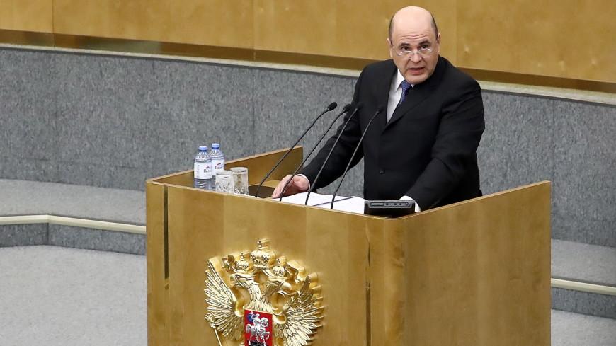 Мишустин призвал срочно подготовить все документы для реализации послания президента