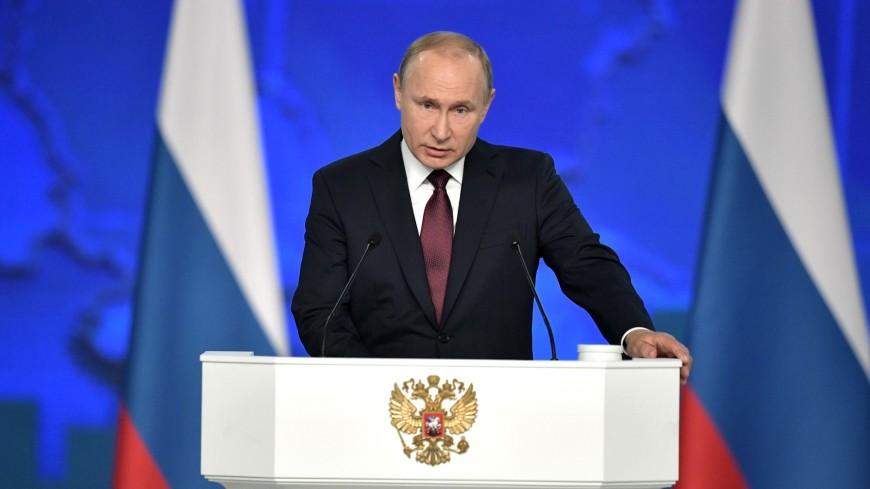 Законы для жизни: что изменилось после послания Путина 2019 года