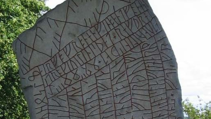 Длиннейшую руническую надпись викингов удалось расшифровать