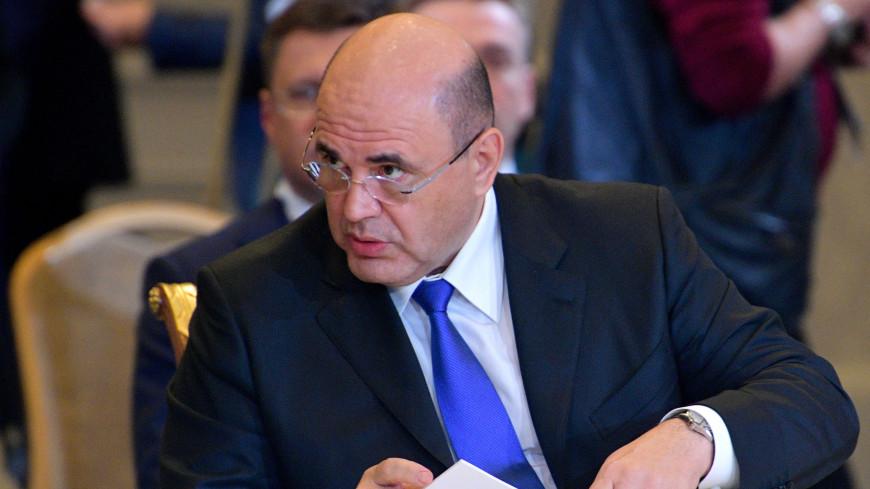 Мишустин: Приоритетом остается укрепление сотрудничества ЕАЭС и СНГ