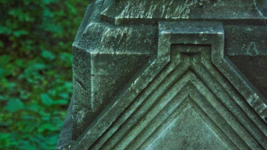 В Израиле школьник вместо грибов нашел древнее византийское надгробие