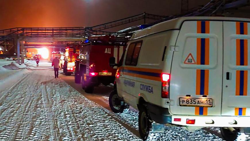 Следователи начали проверку по факту пожара на Ухтинском НПЗ