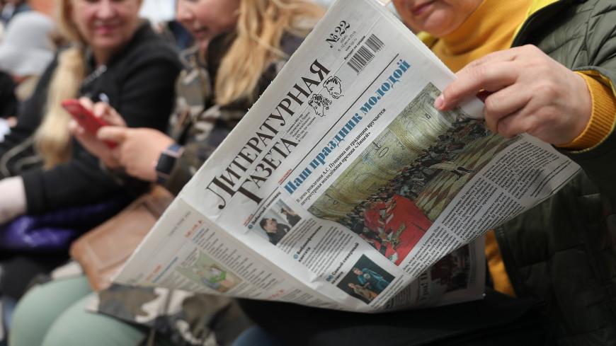Путин поздравил с юбилеем редакцию «Литературной газеты»