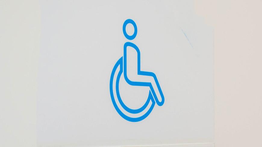 Более 230 человек незаконно признали инвалидами в Москве