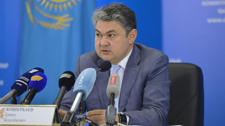 Замглавы МИД Казахстана Кошербаев назначен послом в России