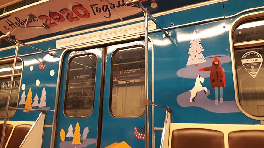 Посохи, бороды и балалайки: что забывали в новогоднюю ночь в московском метро
