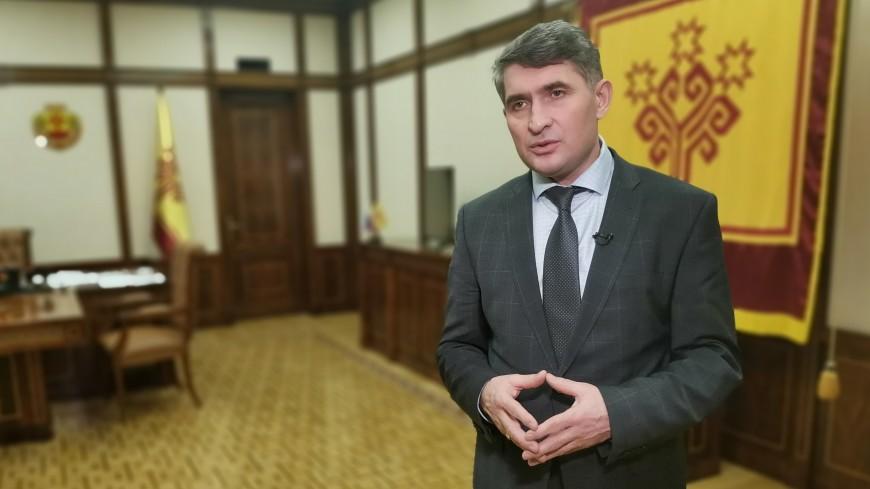Врио главы Чувашии Николаев назвал срок формирования правительства. ЭКСКЛЮЗИВ