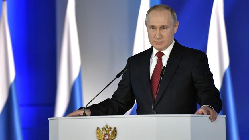 Путин призвал пять ядерных держав обеспечить безопасность на планете