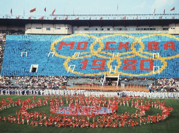 Олимпиада-80 в Москве: как это было?