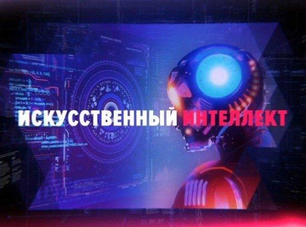 На Synergy Online Forum эксперты обсудили доверие к новым технологиям и способы защиты на случай второй волны пандемии