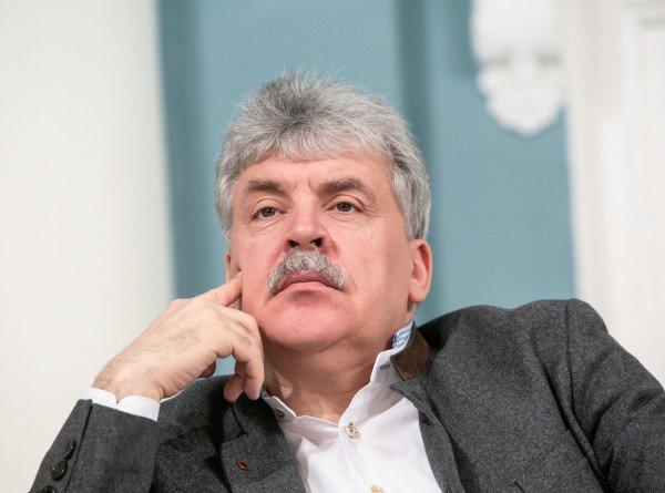 Акционеры Совхоза Ленина подали новый иск к Грудинину