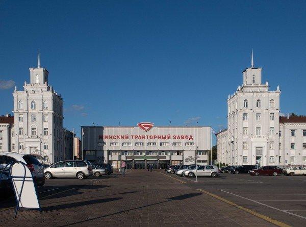 Минский тракторный завод – гордость страны
