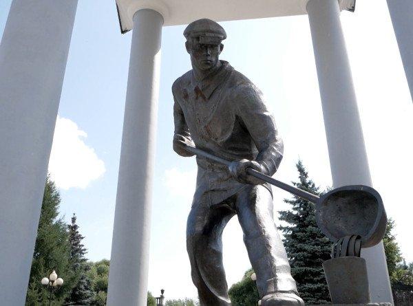 Новокузнецк официально стал городом трудовой доблести