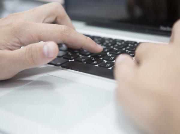 Онлайн-студенчество: в Кыргызстане проходит прием заявок от абитуриентов