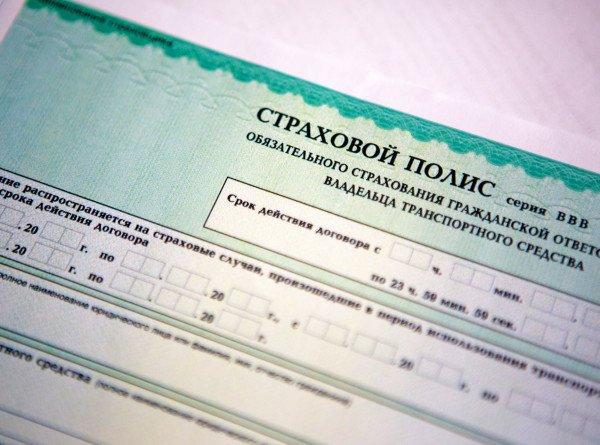 ОСАГО, пенсии и тарифы: что еще изменится для россиян в августе?