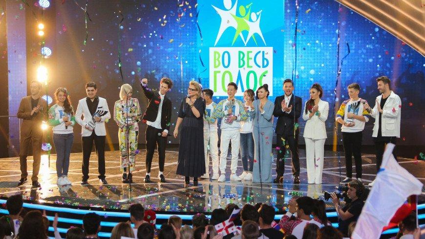 Международный музыкальный конкурс «Во весь голос» набирает участников четвертого сезона