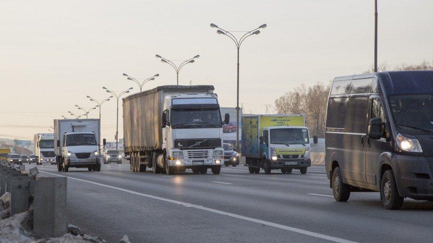 Приезжий в Москве украл со склада два грузовика фисташек