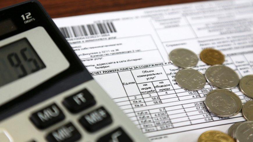 В России с 1 июля тарифы на услуги ЖКХ выросли в среднем на 4%