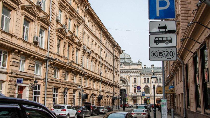 В Москве до конца года появится еще 500 новых парковочных мест