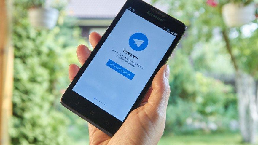Стартовая страница Telegram Messenger,соц. сеть, социальные сети, мобильный телефон, планшет, Telegram, телеграмм, ,соц. сеть, социальные сети, мобильный телефон, планшет, Telegram, телеграмм,