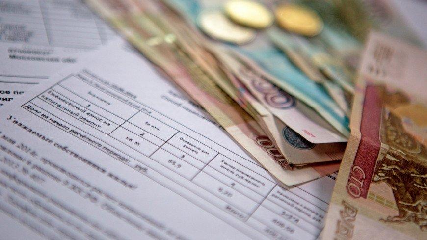 В России упростят порядок получения субсидий на оплату ЖКХ