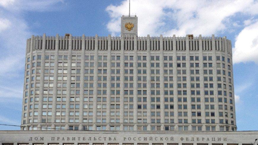 """Фото: Андрей Воротиличев, """"«МИР 24»"""":http://mir24.tv/, правительство рф"""