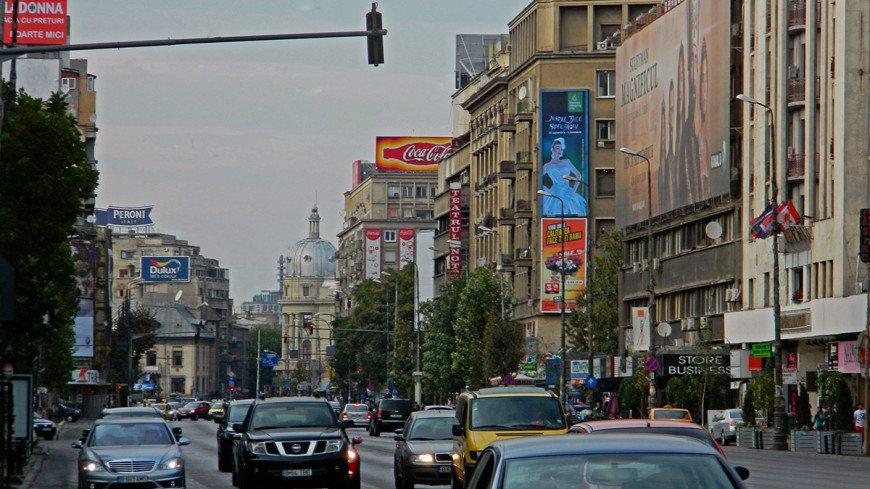 В Румынии запретили распространять неприятные запахи