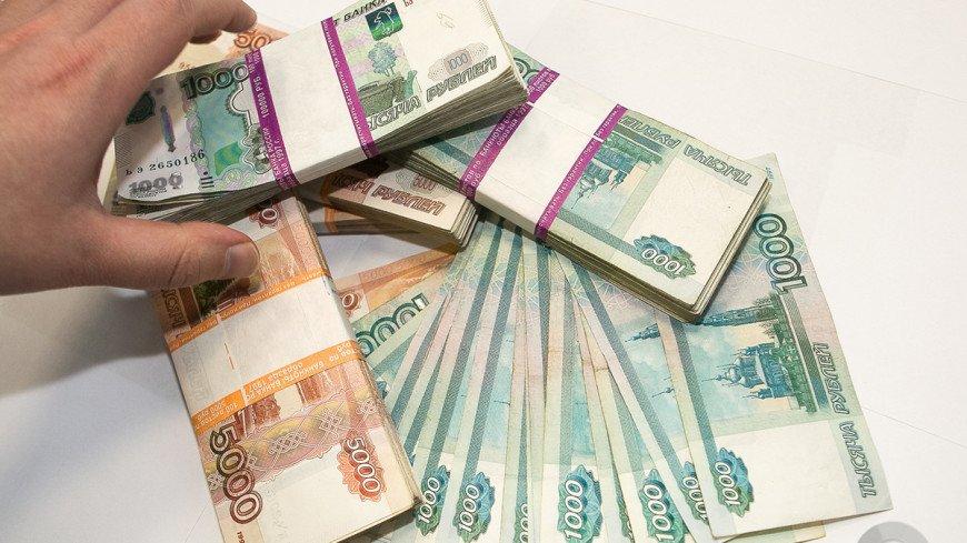 """""""Фото: «МИР 24»"""":http://mir24.tv/, рубли, деньги, рубль"""