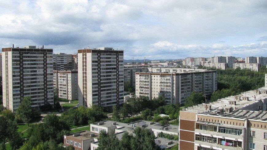 В Екатеринбурге побит температурный рекорд 1940 года