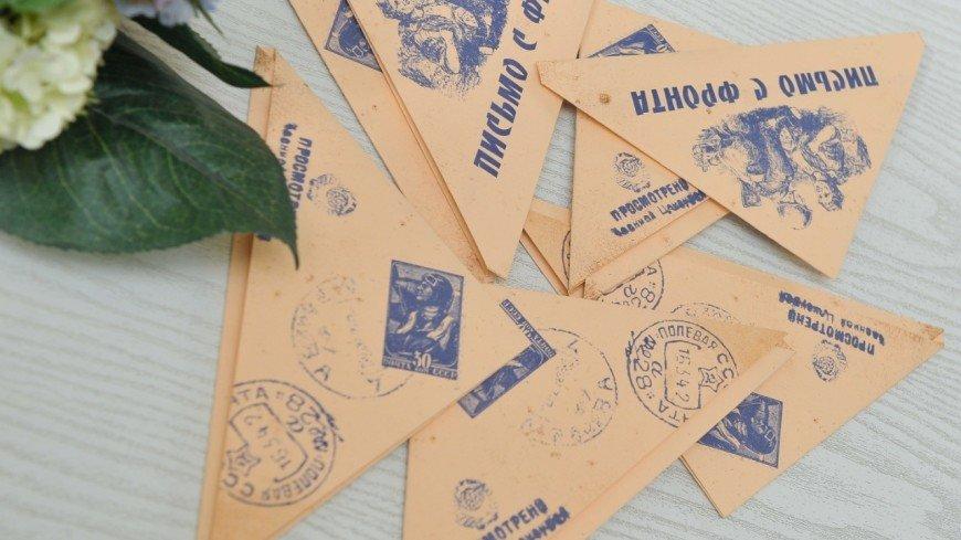 Копию письма с фронта получили 500 молодых пар на Ставрополье