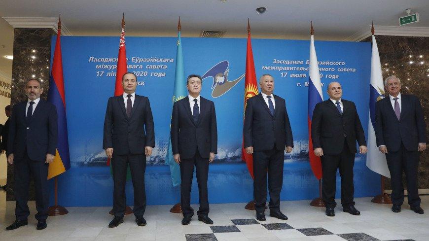 Итоги Евразийского межправительственного совета