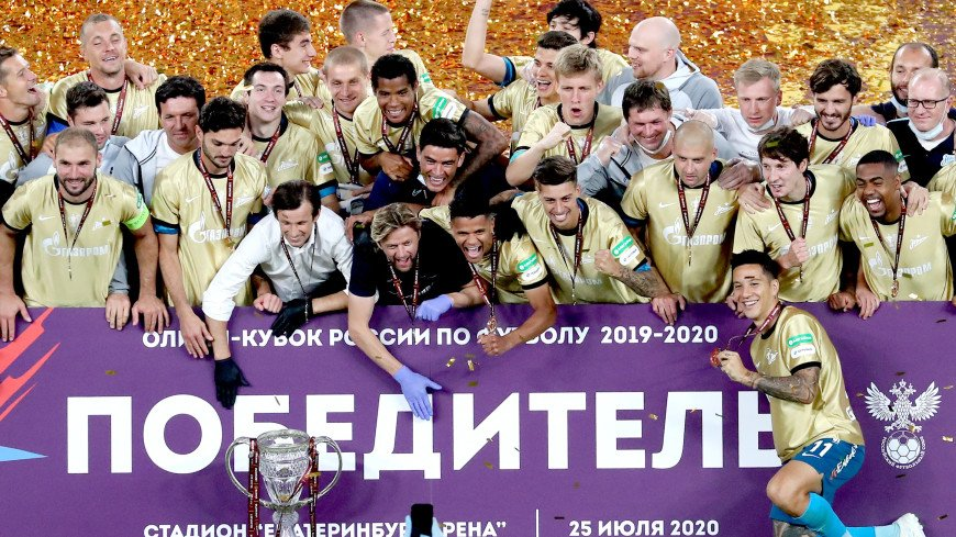 Зенитовцы, празднуя победу, раскололи крышку трофея Кубка России
