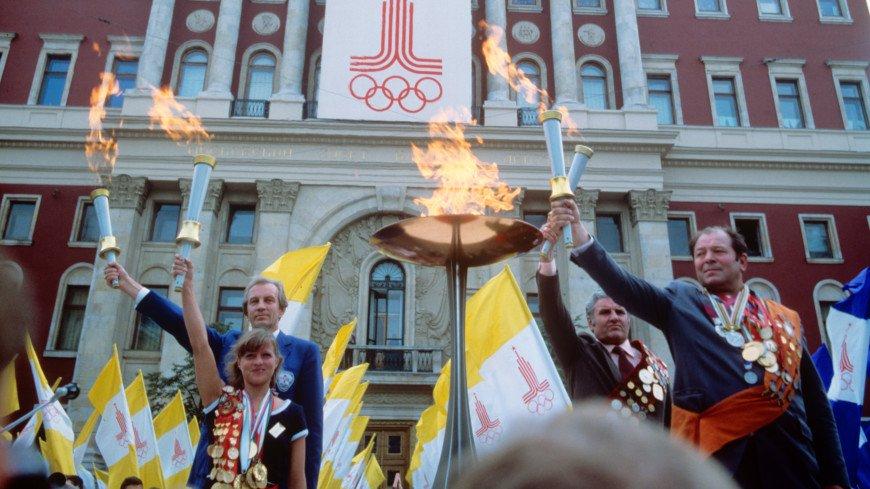 Факел Олимпиады 1980 года в Москве продали на аукционе