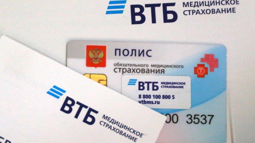 В Калужской области телемедицина стала доступна по полису ОМС