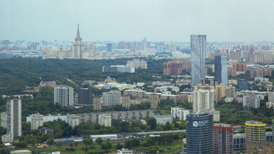 Москва возглавила рейтинг регионов с лучшим инвестиционным климатом